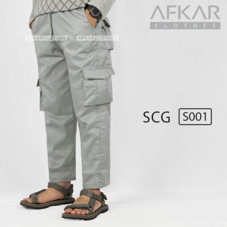 Celana Sirwal Cargo Afkar SCG S001